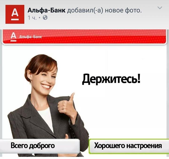 http://bomba.news/files/flib/1464199200/10012.jpg