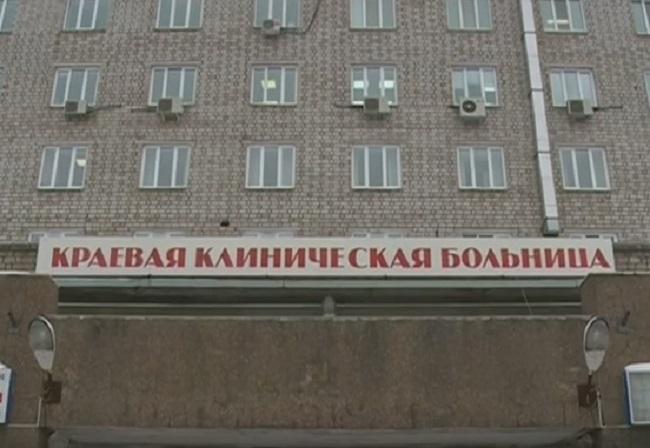 ВКрасноярске краевую клинику починят за3,77 млрд руб.