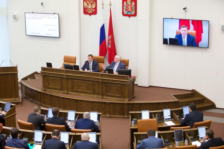 Краевые парламентарии предлагают сделать 1июня выходным днем