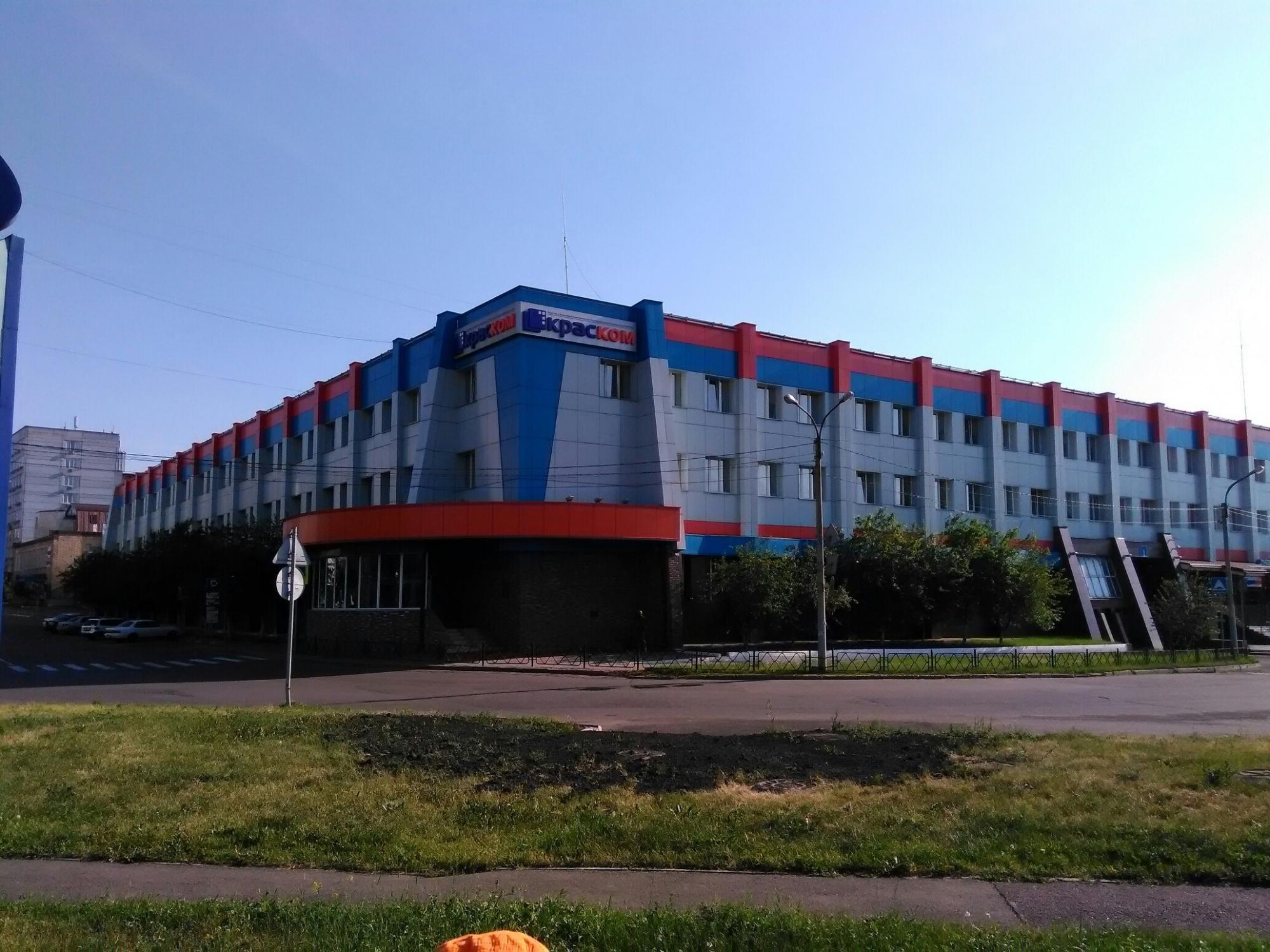 ВКрасноярске Александр Усс встретился сАндреем Мельниченко