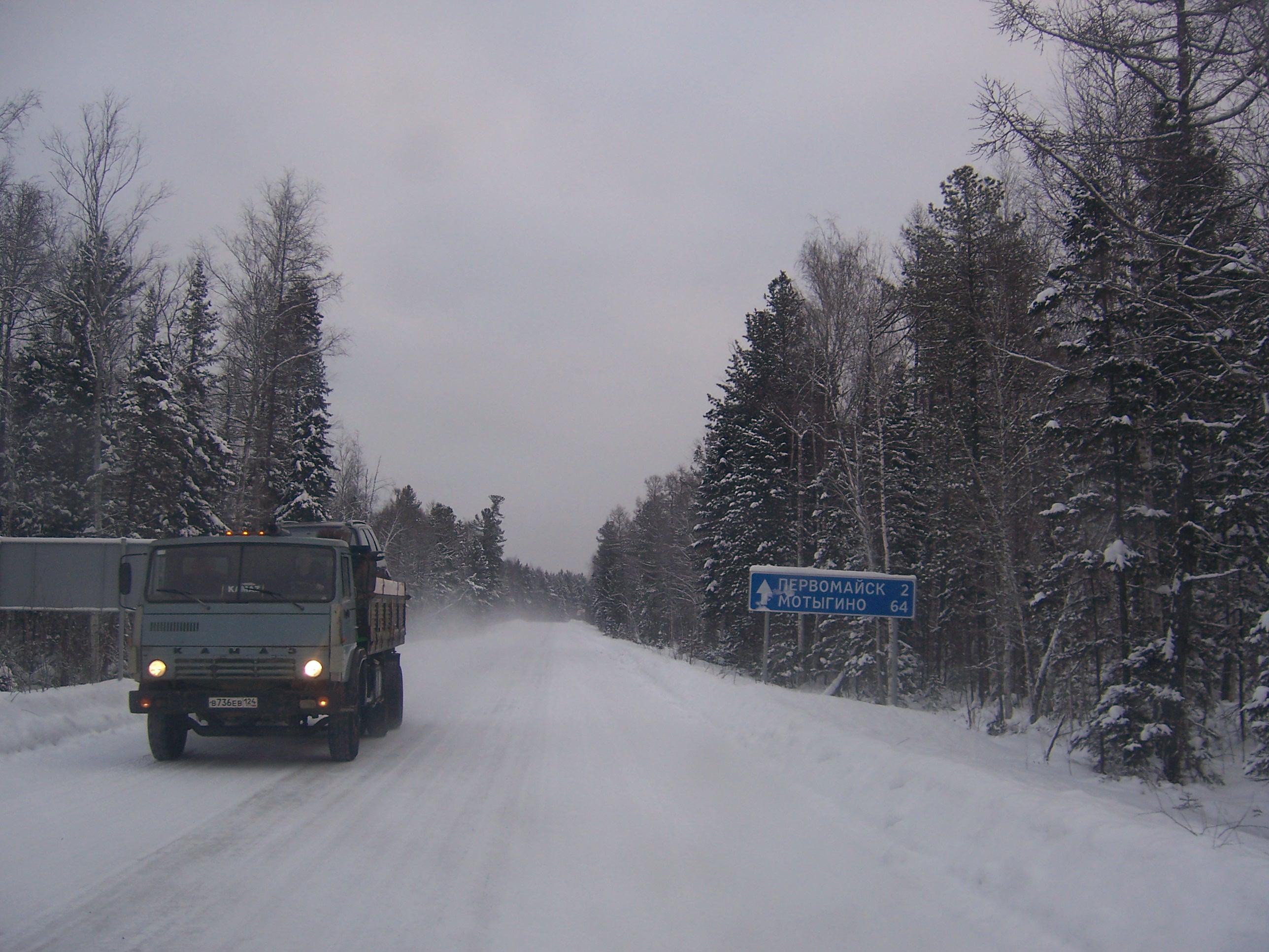 Направобережье Красноярска отыскали фрагменты тела пропавшего жителя Хабаровска