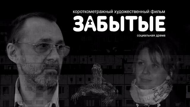 Лента красноярской компании стала лучшим социальным фильмом нафестивале ZILANT