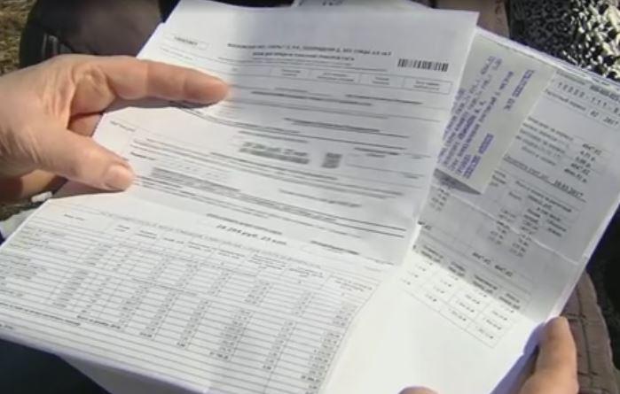 ВКрасноярске граждане Центрального района получат две платёжки заЖКХ