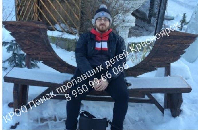 ВКрасноярске искали пропавшего молодого человека, а отыскали труп девушки